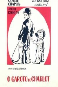 Brzdąc online / Kid, the online (1921)   Kinomaniak.pl