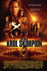 Król skorpion online / Scorpion king, the online (2002)   Kinomaniak.pl