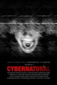 Cybernatural online (2014)   Kinomaniak.pl