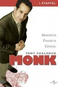 Detektyw monk online / Monk online (2002) | Kinomaniak.pl