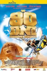 W 80 dni dookoła świata online / Around the world in 80 days online (2004) | Kinomaniak.pl