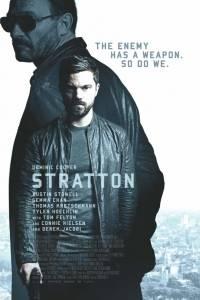 Stratton online (2016)   Kinomaniak.pl