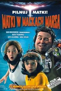 Matki w mackach marsa online / Mars needs moms! online (2011) | Kinomaniak.pl