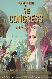 Kongres online / Congress, the online (2013)   Kinomaniak.pl