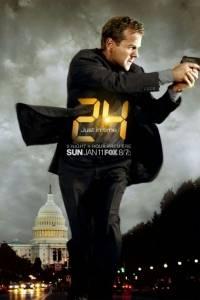 24 godziny online / 24 online (2001) | Kinomaniak.pl