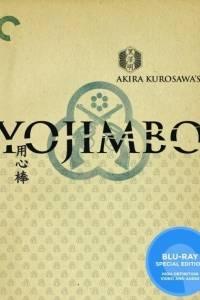 Straż przyboczna online / Yojimbo online (1961) | Kinomaniak.pl