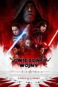 Gwiezdne wojny: ostatni jedi online / Star wars: the last jedi online (2017) - ciekawostki | Kinomaniak.pl