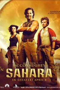 Sahara online (2005) | Kinomaniak.pl