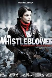 Ryzykantka online / Whistleblower, the online (2010)   Kinomaniak.pl