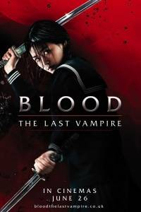 Blood: the last vampire online (2009) | Kinomaniak.pl