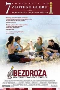 Bezdroża online / Sideways online (2004) | Kinomaniak.pl