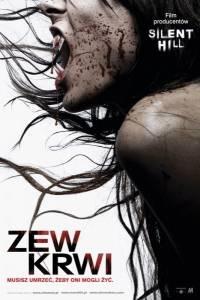 Zew krwi online / Skinwalkers online (2006) | Kinomaniak.pl