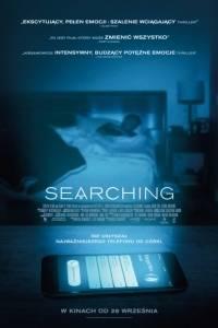 Searching online (2018) - nagrody, nominacje   Kinomaniak.pl