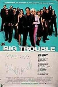 Wielkie kłopoty online / Big trouble online (2002) | Kinomaniak.pl