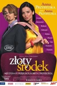 Złoty środek online (2009) | Kinomaniak.pl