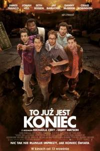 To już jest koniec online / This is the end online (2013) | Kinomaniak.pl