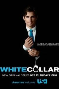 White collar online (2009) | Kinomaniak.pl