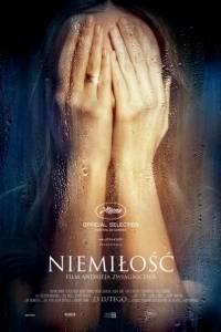 Niemiłość/ Nelyubov(2017) - zdjęcia, fotki | Kinomaniak.pl