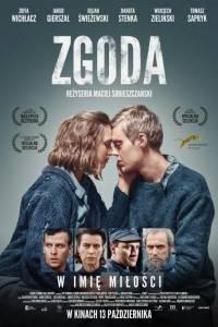 Zgoda(2017) - zdjęcia, fotki | Kinomaniak.pl