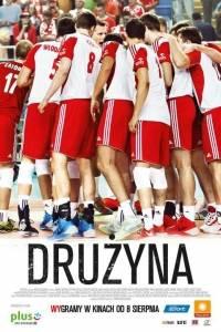 Drużyna online (2014)   Kinomaniak.pl