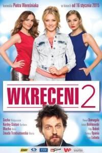 Wkręceni 2 online (2015) | Kinomaniak.pl