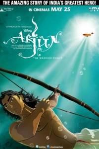 Arjun - the warrior prince online (2010) | Kinomaniak.pl