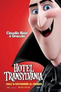 Hotel transylwania online / Hotel transylvania online (2012) | Kinomaniak.pl