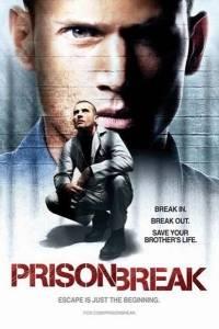 Skazany na śmierć online / Prison break online (2005) | Kinomaniak.pl
