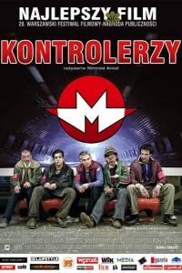 Kontrolerzy online / Kontroll online (2003) - recenzje | Kinomaniak.pl