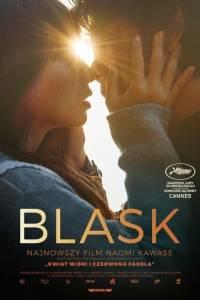 Blask/ Hikari(2017)- obsada, aktorzy | Kinomaniak.pl