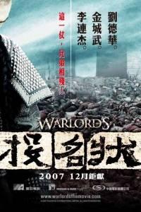 Władcy wojny online / Tau ming chong online (2007) | Kinomaniak.pl
