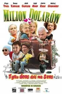 Milion dolarów online (2010) | Kinomaniak.pl