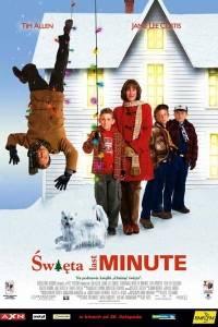 Święta last minute online / Christmas with the kranks online (2004) | Kinomaniak.pl