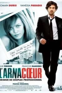 Heartbreaker. licencja na uwodzenie online / Arnacoeur, l' online (2010)   Kinomaniak.pl