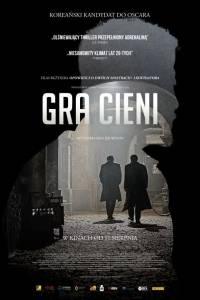 Gra cieni online / Mil-jeong online (2016) | Kinomaniak.pl