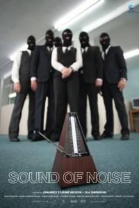 Nieściszalni online / Sound of noise online (2010) | Kinomaniak.pl