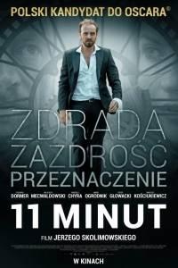 11 minut online (2015) | Kinomaniak.pl