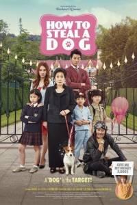 Jak ukraść psa online / Gae-leul hoom-chi-neun wan-byeok-han bang-beob online (2014) | Kinomaniak.pl