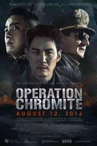 Operation chromite online (2016) | Kinomaniak.pl