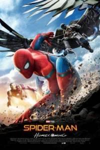 Spider-man: homecoming online (2017)   Kinomaniak.pl