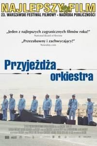 Przyjeżdża orkiestra/ Bikur ha-tizmoret(2007)- obsada, aktorzy | Kinomaniak.pl