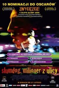 Slumdog. milioner z ulicy online / Slumdog millionaire online (2008) - nagrody, nominacje | Kinomaniak.pl