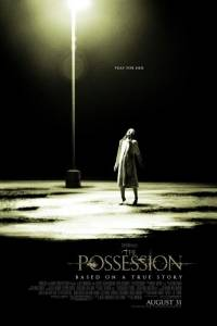 Kronika opętania online / Possession, the online (2012) | Kinomaniak.pl