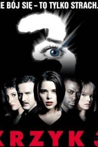 Krzyk 3 online / Scream 3 online (2000) | Kinomaniak.pl
