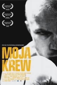 Moja krew online (2009) - ciekawostki | Kinomaniak.pl