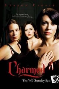 Czarodziejki online / Charmed online (1998) | Kinomaniak.pl