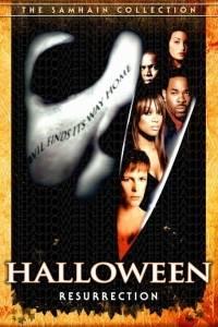Halloween: resurrection online (2002) | Kinomaniak.pl