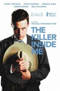 Killer inside me, the online (2010) | Kinomaniak.pl