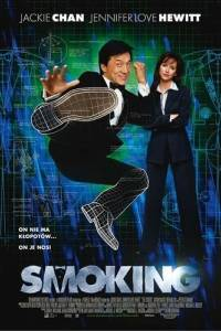 Smoking online / Tuxedo, the online (2002) | Kinomaniak.pl