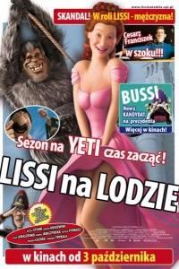 Lissi na lodzie online / Lissi und der wilde kaiser online (2007)   Kinomaniak.pl